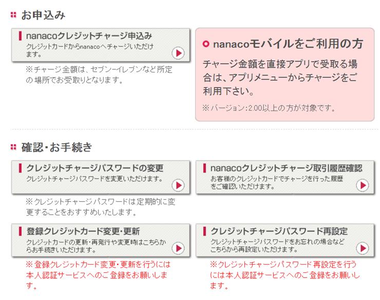 f:id:yamasan1453:20170521221509p:plain