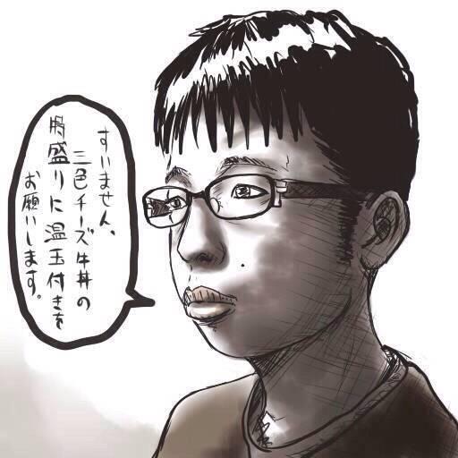 f:id:yamasan4:20200111122545p:plain