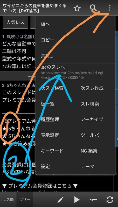 f:id:yamasan4:20200113141326j:plain