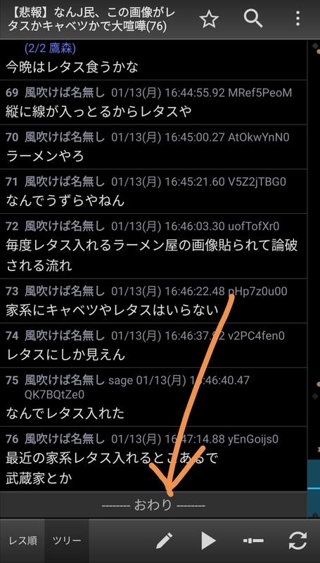 f:id:yamasan4:20200113210246j:plain