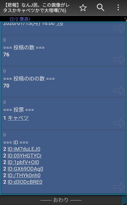 f:id:yamasan4:20200113210308j:plain