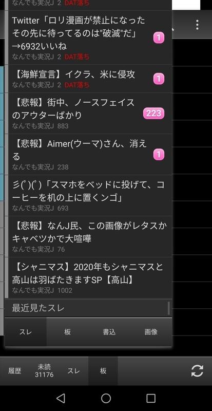 f:id:yamasan4:20200113211407j:plain