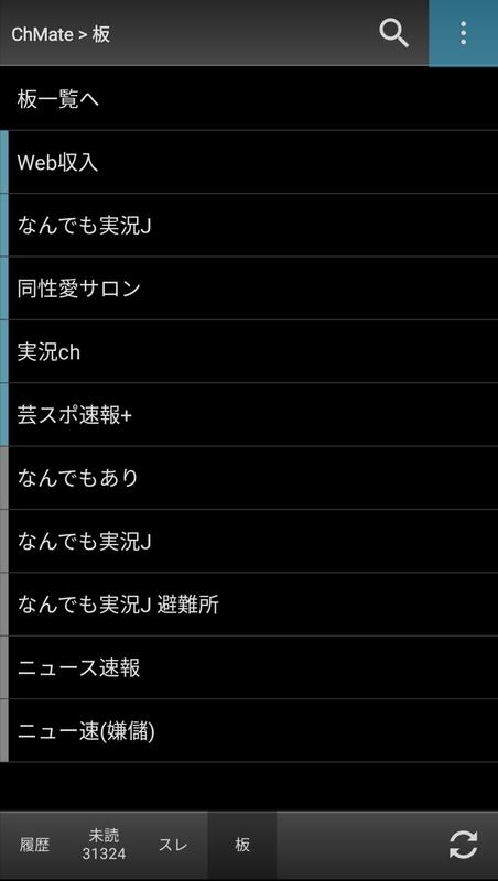 f:id:yamasan4:20200114142108j:plain