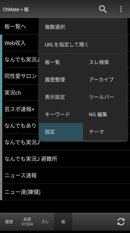f:id:yamasan4:20200114142200j:plain