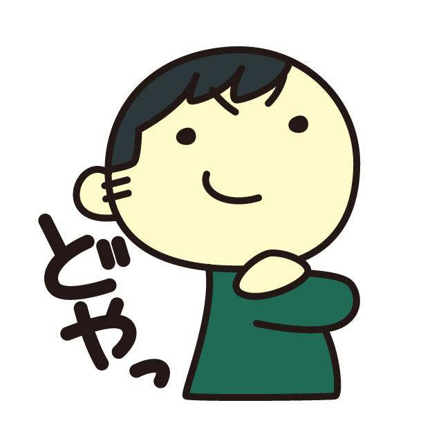 f:id:yamasanword:20210210193010j:plain