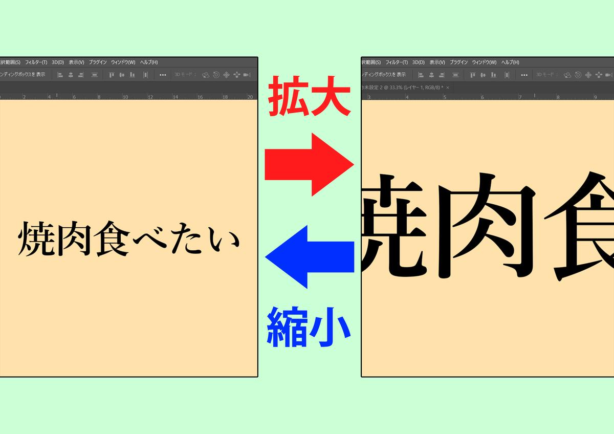 f:id:yamasanyamasan30:20210528072442p:plain