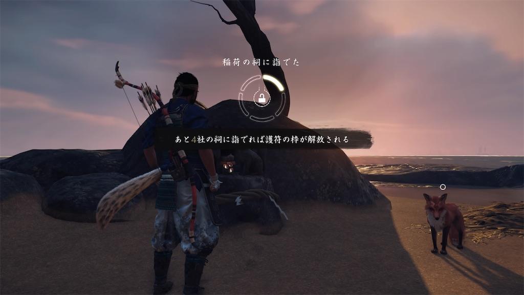 f:id:yamashi95:20200905132525j:image