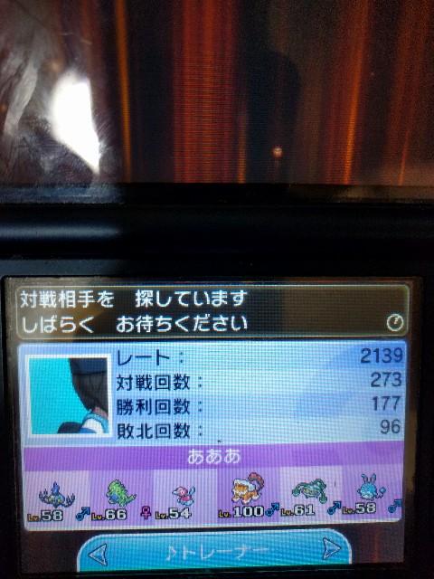 f:id:yamashin0131:20171110062852j:image