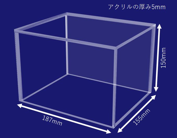 f:id:yamashin0922:20200119151038p:plain