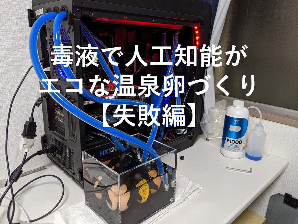f:id:yamashin0922:20200121035910p:plain