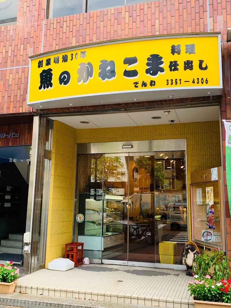 f:id:yamashin0922:20211005002200j:plain