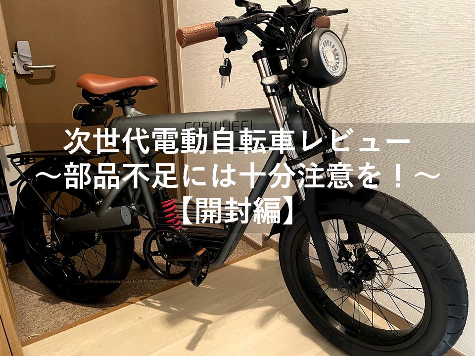 f:id:yamashin0922:20211007054648p:plain
