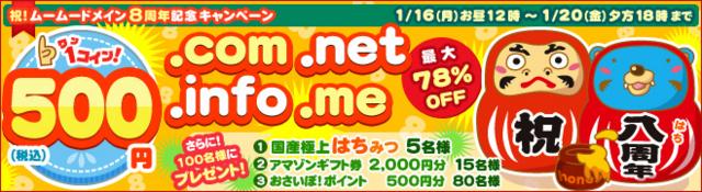 f:id:yamashina:20120117002808j:image:w320
