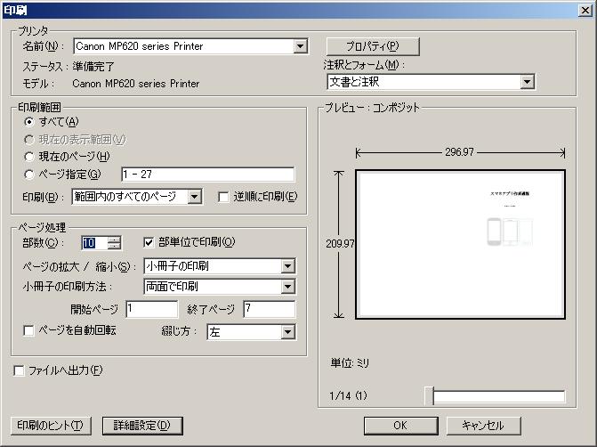f:id:yamashina8:20120105074116p:image:w320