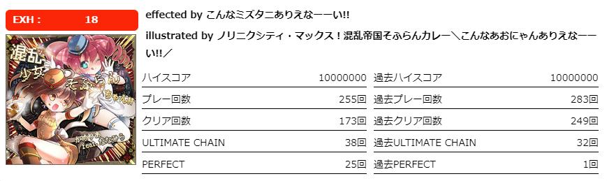 f:id:yamashina_4810:20200221213435p:plain