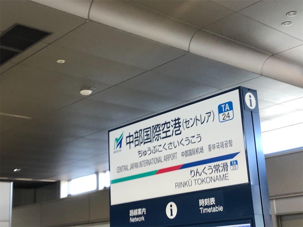 f:id:yamashina_4810:20210106075702j:image
