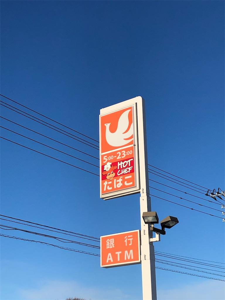 f:id:yamashina_4810:20210107080342j:image