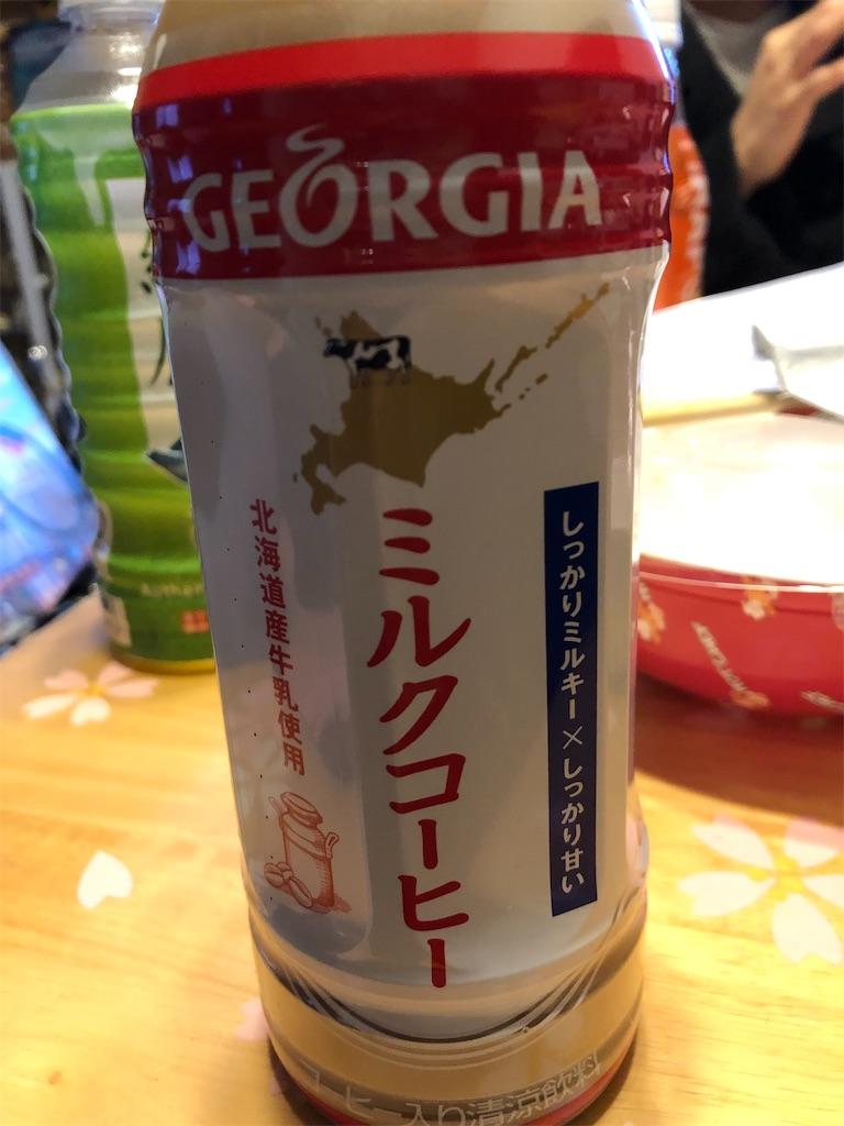 f:id:yamashina_4810:20210108074655j:image