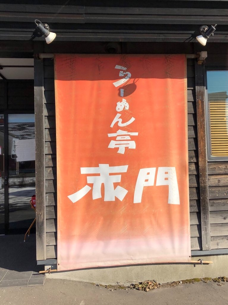 f:id:yamashina_4810:20210109151211j:image