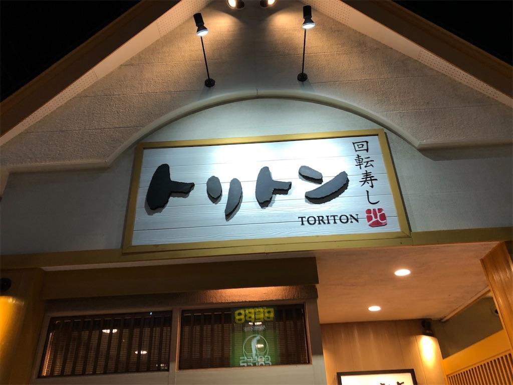 f:id:yamashina_4810:20210109163055j:image