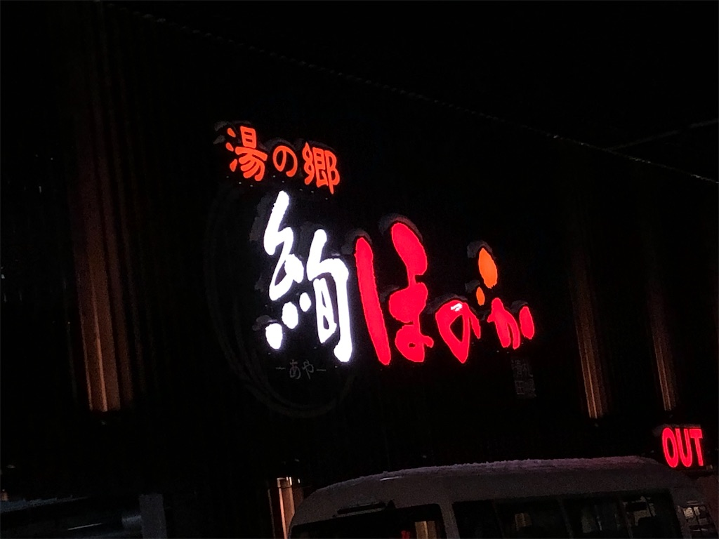 f:id:yamashina_4810:20210109165141j:image