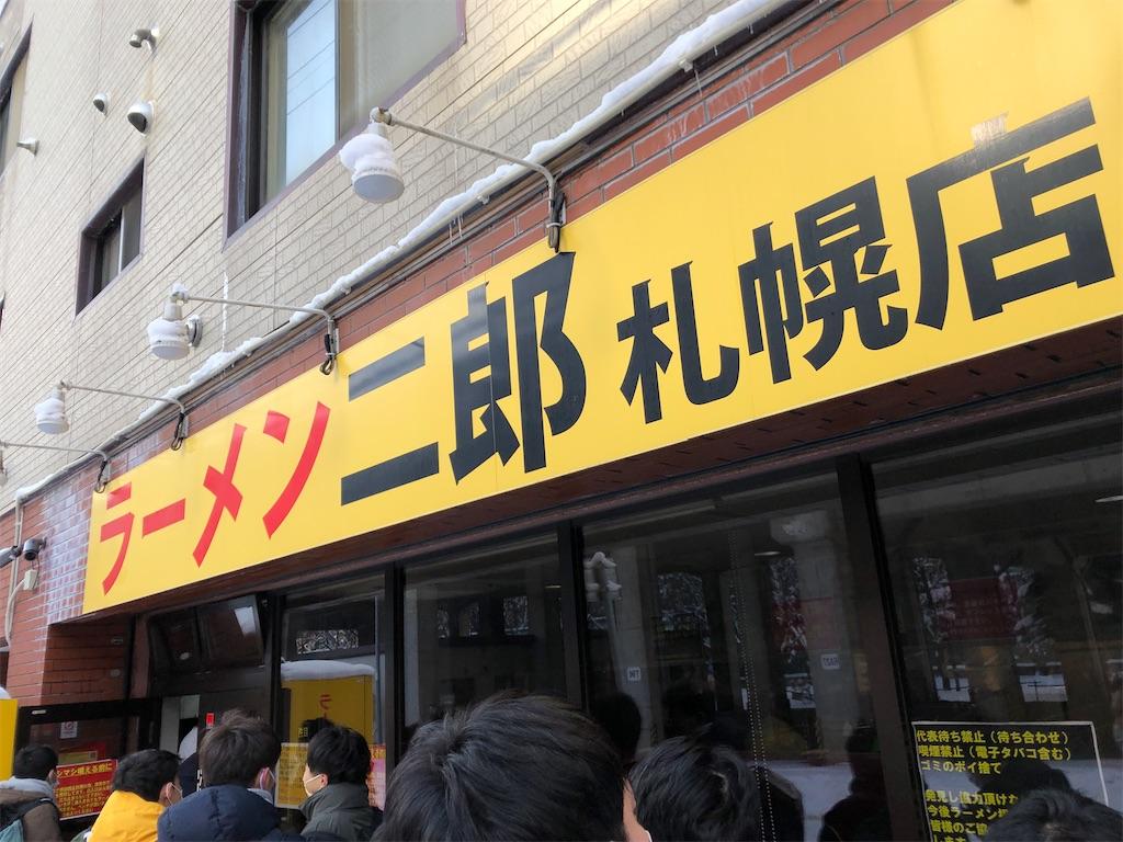 f:id:yamashina_4810:20210110125236j:image