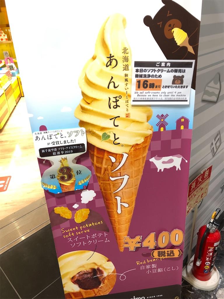 f:id:yamashina_4810:20210115075201j:image