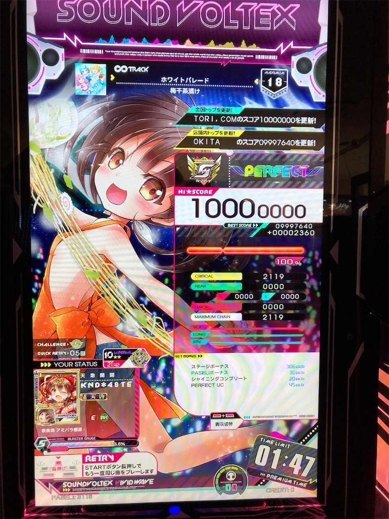f:id:yamashina_4810:20210131205038j:image
