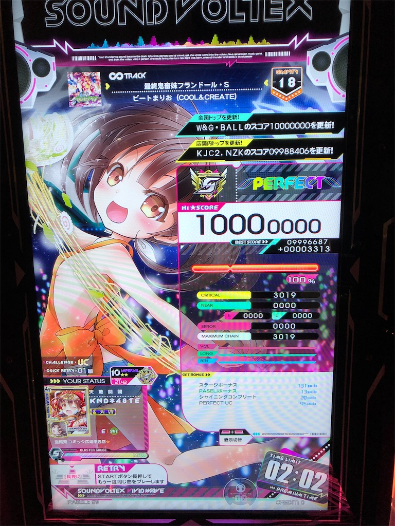 f:id:yamashina_4810:20210131205224j:image