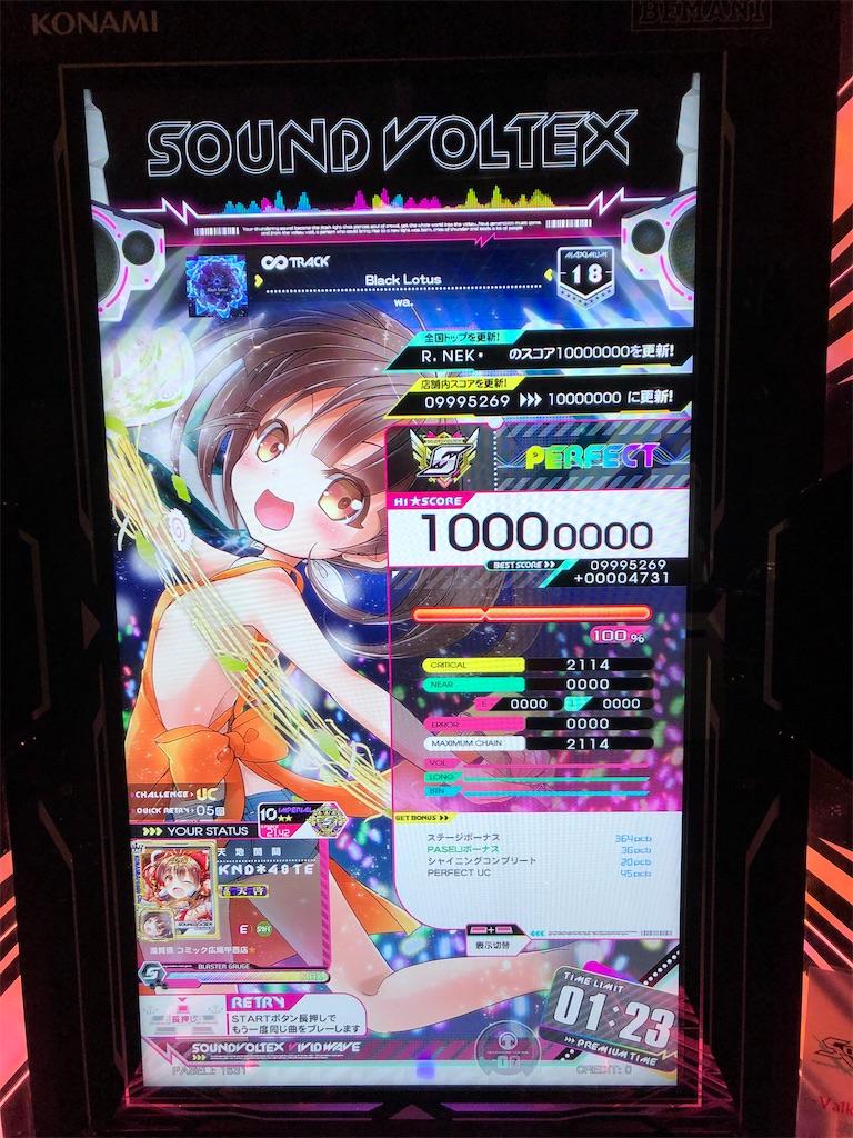 f:id:yamashina_4810:20210131205335j:image