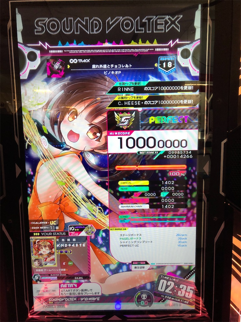 f:id:yamashina_4810:20210131210615j:image