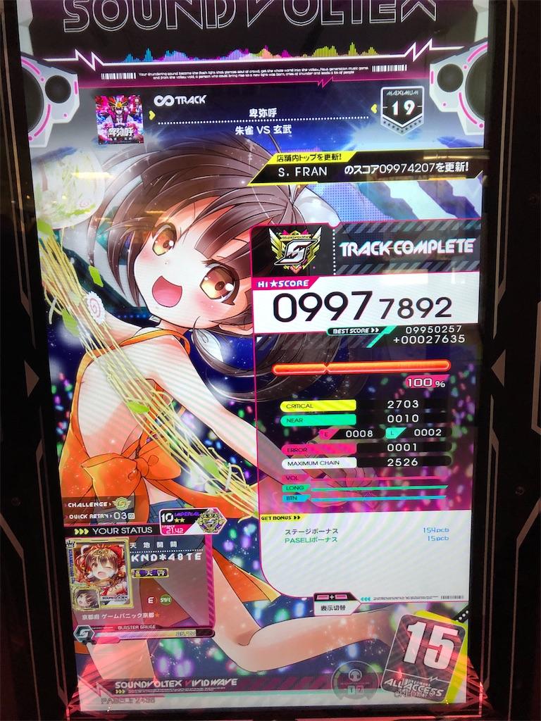 f:id:yamashina_4810:20210131210817j:image