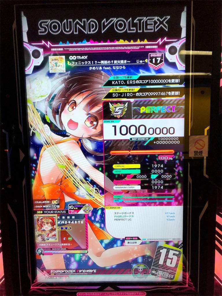 f:id:yamashina_4810:20210131221420j:image