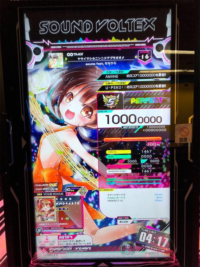 f:id:yamashina_4810:20210131221430j:image