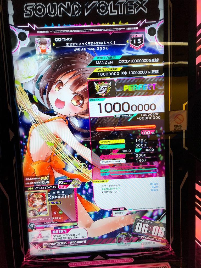 f:id:yamashina_4810:20210131221435j:image