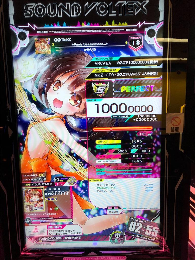 f:id:yamashina_4810:20210131221454j:image