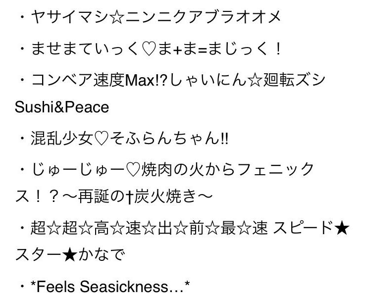 f:id:yamashina_4810:20210131223753p:plain