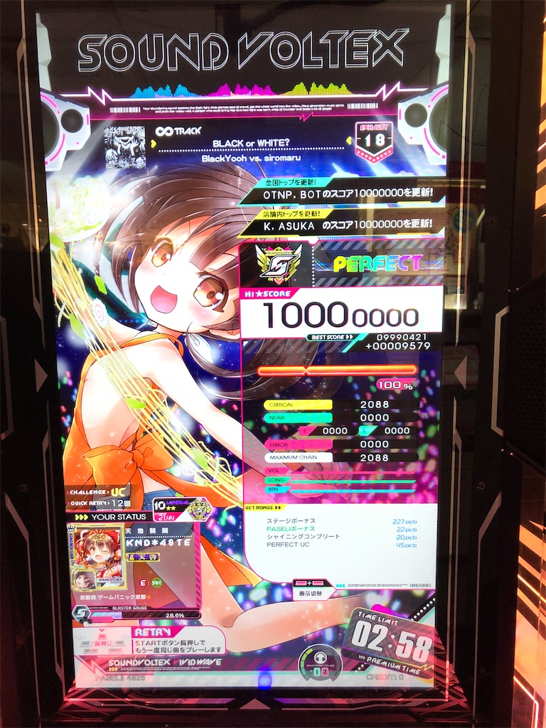 f:id:yamashina_4810:20210208104037j:image