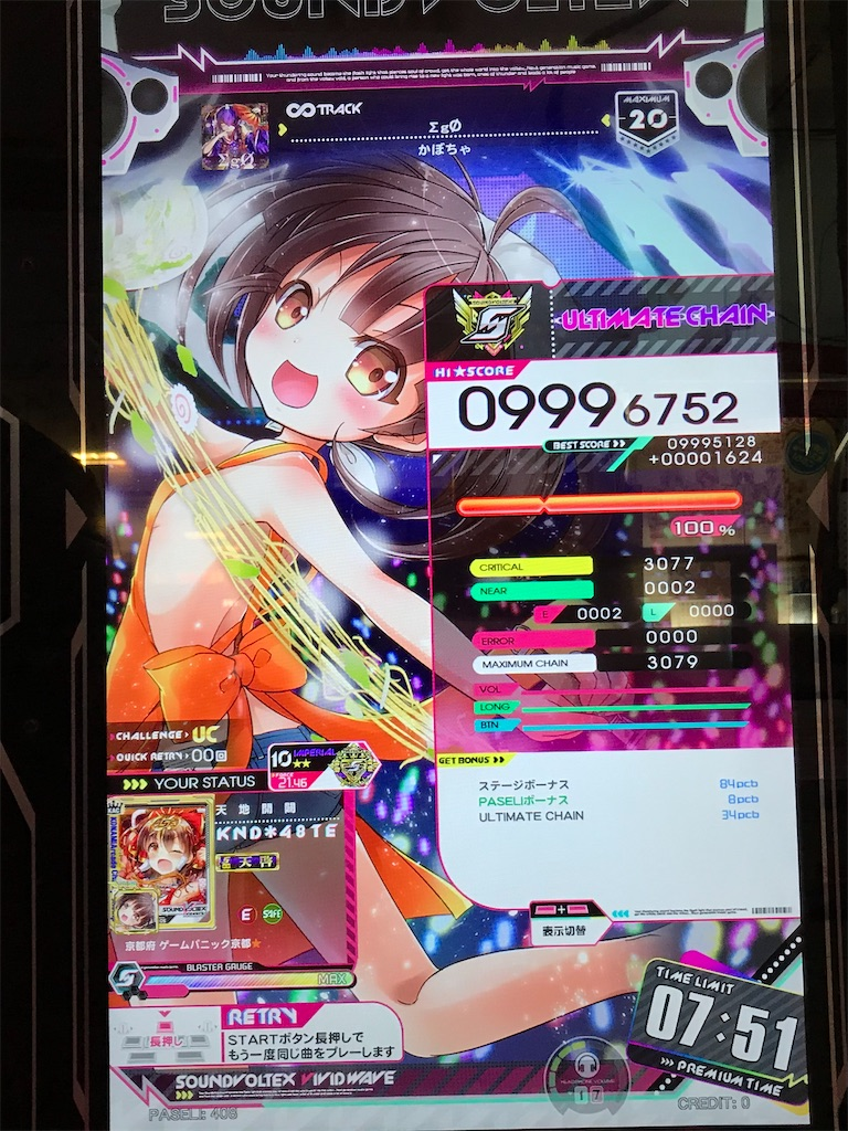 f:id:yamashina_4810:20210208105628j:image
