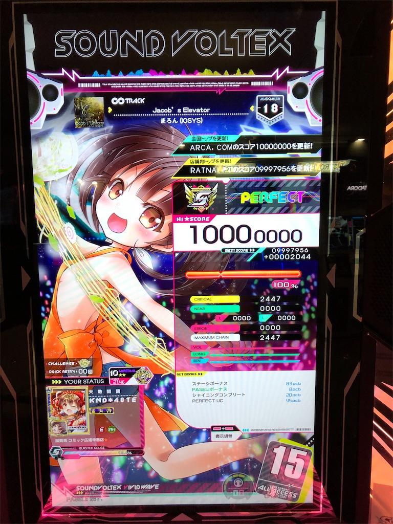 f:id:yamashina_4810:20210226080006j:image