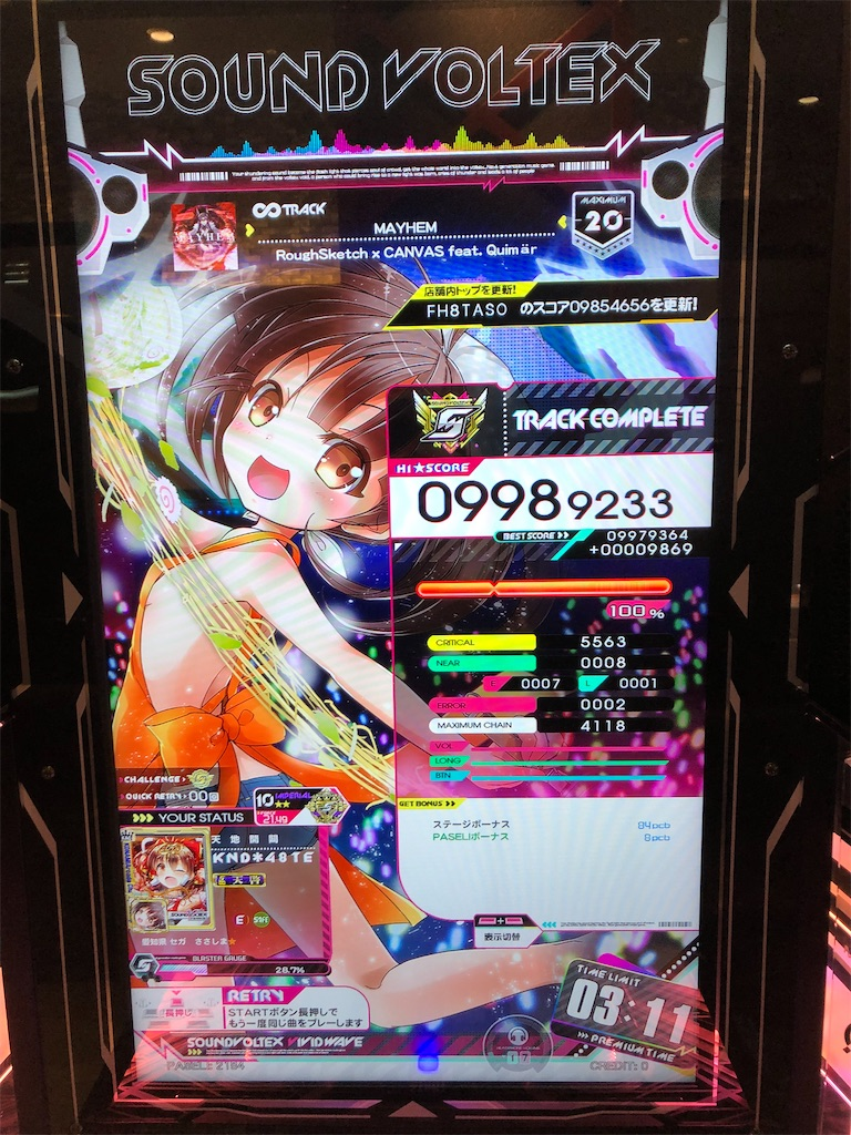 f:id:yamashina_4810:20210226182310j:plain