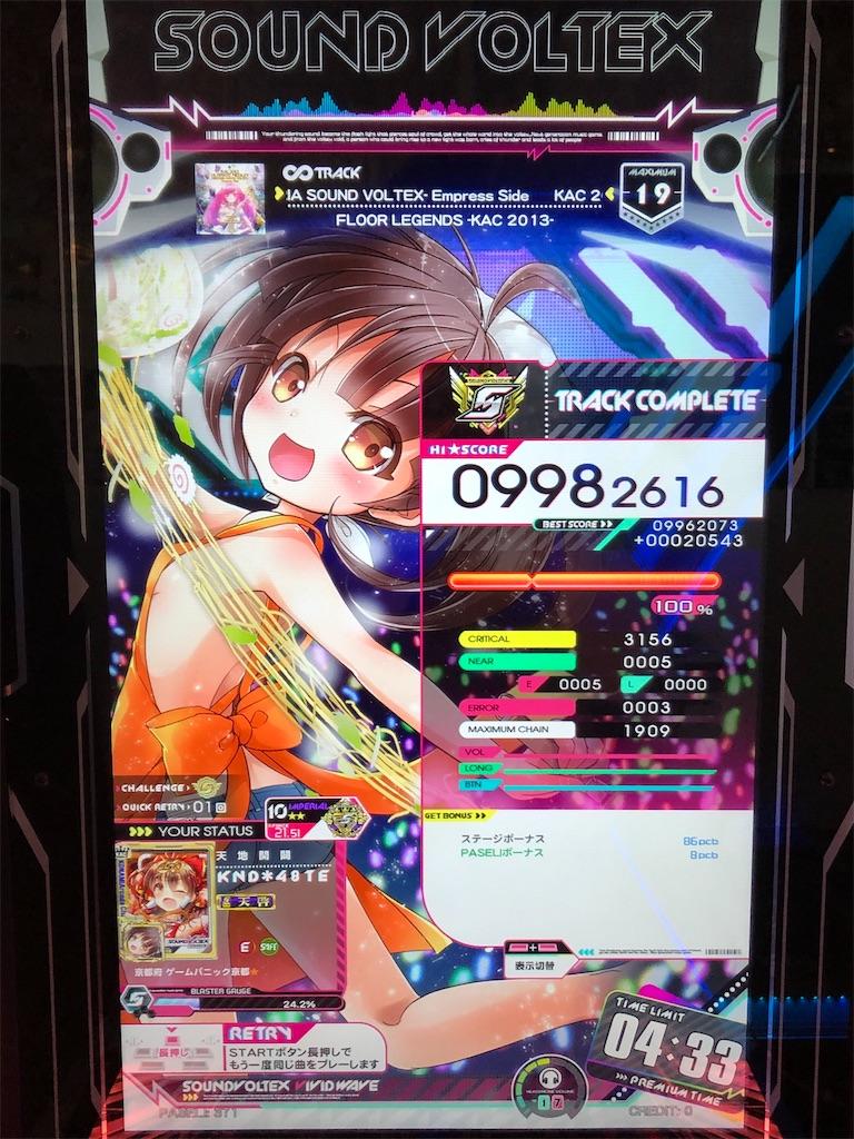 f:id:yamashina_4810:20210226191144j:image