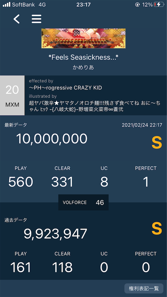 f:id:yamashina_4810:20210303232537p:image