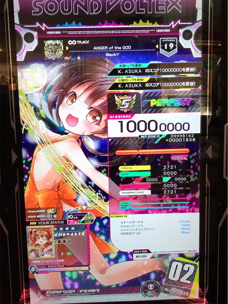 f:id:yamashina_4810:20210304075637j:image