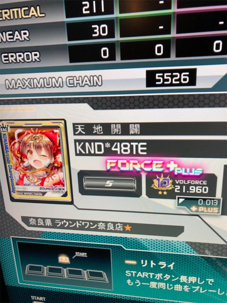 f:id:yamashina_4810:20210319200709j:image