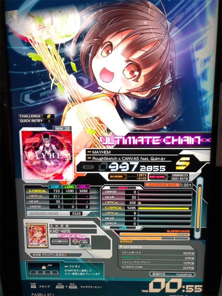 f:id:yamashina_4810:20210319200713j:image