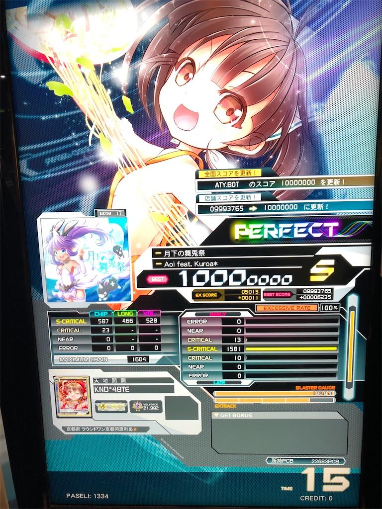 f:id:yamashina_4810:20210322080953j:image