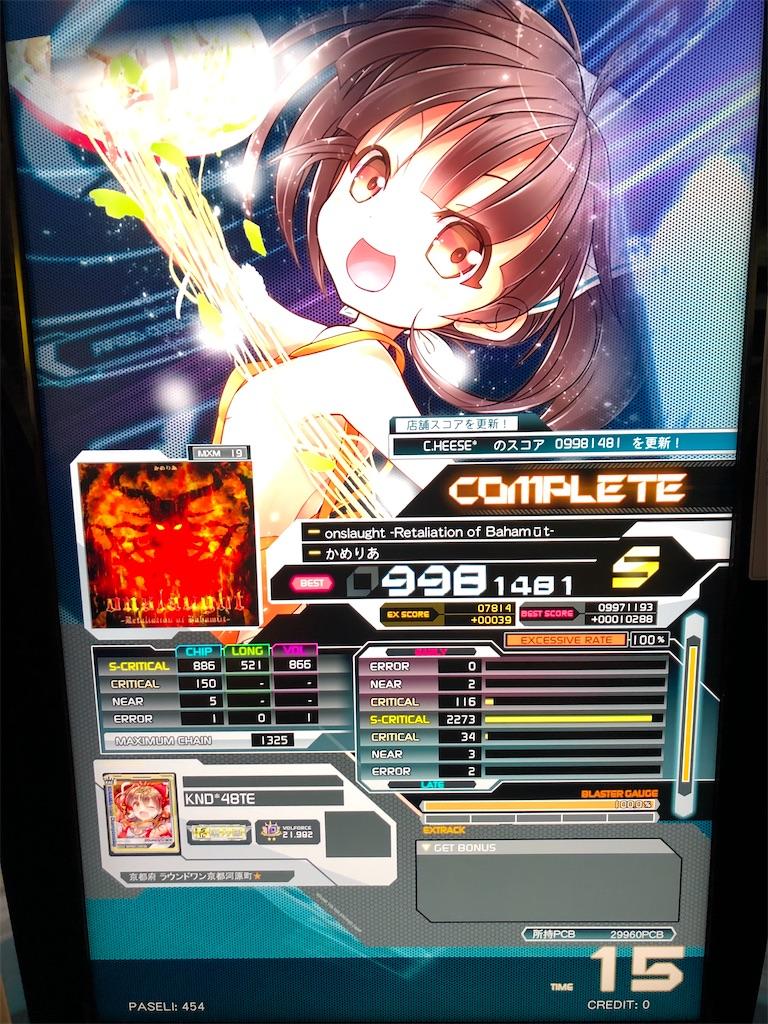 f:id:yamashina_4810:20210322081526j:image