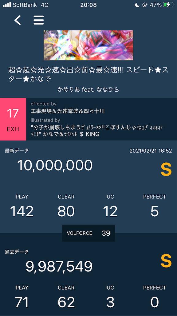 f:id:yamashina_4810:20210331201021p:image