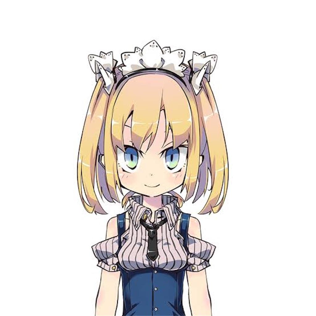 f:id:yamashinagogo4:20181103003712j:image